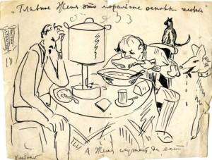 Юмористический рисунок Андрея Васильевича