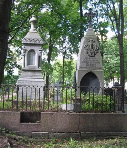 Могила В. А. Бабина на Новодевичьем кладбище в Петербурге