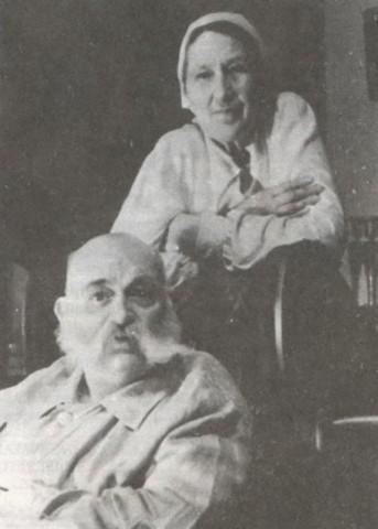 Николай Алексеевич и Мария Алексеевна Бобринские (1960 год)