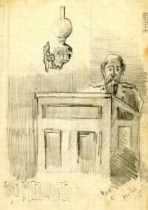 эскиз, автор: А.В. Тутунов