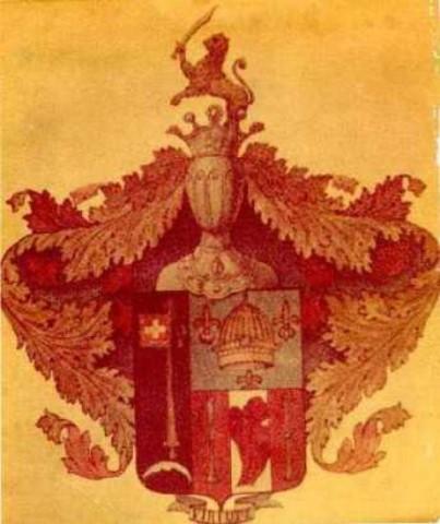 Герб рода Челищевых.