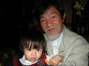 Вьетнамский дедушка