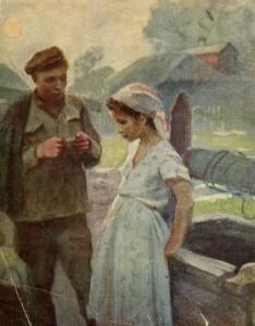 """""""У колодца"""" 1950 г.г. Репродукция из журнала"""